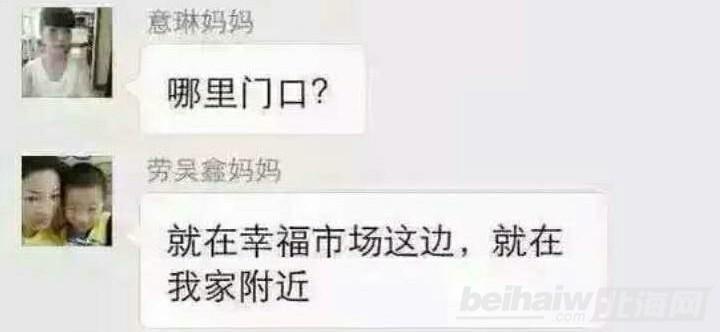 """散布""""幸福市场发生抢小孩""""虚假信息,""""劳吴鑫妈妈""""被行政拘留五日!"""